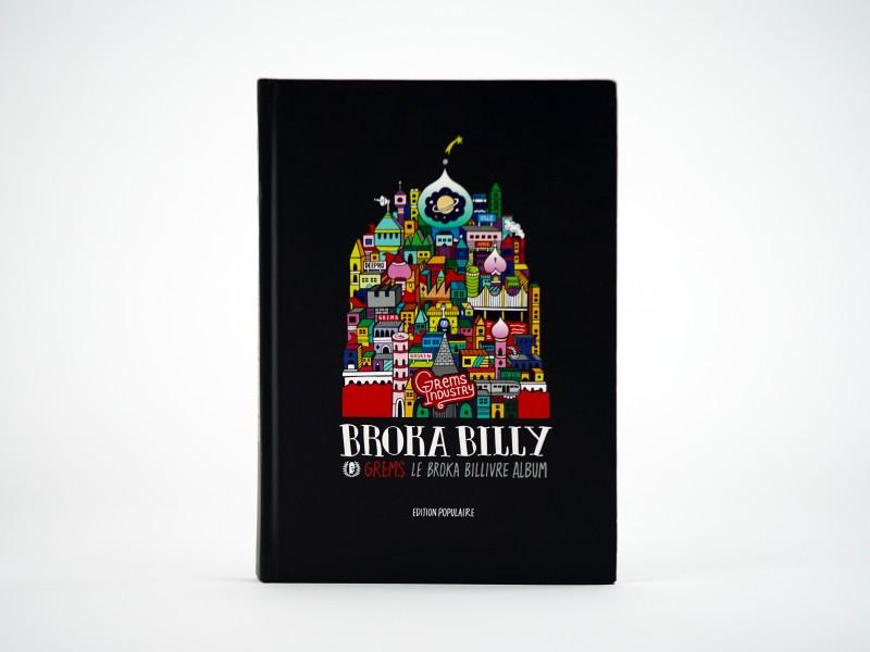 Exposition Broka Billy - Delimbo Séville